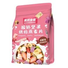 Gói ngũ cốc sữa chua Hồng Đậm 400g