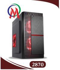 [Giá rẻ hủy diệt] Vỏ Case máy tính VSP 2870
