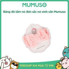 Băng đô tắm nơ đơn sắc nơ xinh xắn Mumuso