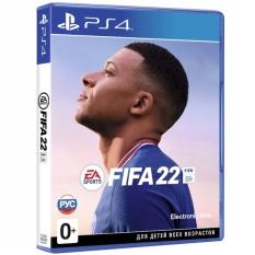 Đĩa Game FIFA 22 PS4