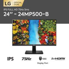 [TRẢ GÓP 0%] Màn hình máy tính LG LG IPS FHD (1920 x 1080) 75Hz 5ms l 24 & 27 inches l 24MP500-B & 27MP500-B l HÀNG CHÍNH HÃNG