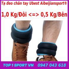 Tạ đeo chân 2KG/Đôi, 1KG/Đôi Aibeijiansport® thế hệ 3.0 – Phiên bản dành cho yoga, gym, múa, xiếc, bale, và vật lý trị liệu sau chấn thương