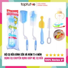 Bộ cọ rửa bình sữa và núm ti 4 món Toptutoe cho bé trẻ nhỏ phụ kiện bình sữa