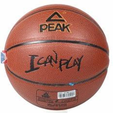 Bóng rổ da Peak – Phiên bản I Can Play – Banh bóng rổ chuyên cày outdoor – Bóng rổ số 7