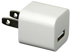 Adapter sạc Cutepad TX-012 (Trắng)