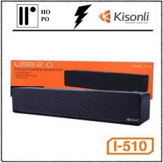 Loa Vi Tính Kisonli i-510 – BH 1 Đổi 1 – 10 tháng + 2