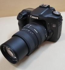 Canon 50d + sigma 55-200