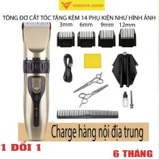 Tông đơ cắt tóc chuyên nghiệp – Tông đơ cắt tóc gia đình tặng kèm 14 phụ kiện công xuất lớn – an toàn thời gian sử dụng lâu
