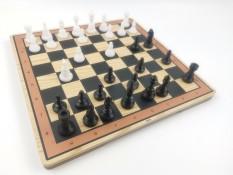 Bộ Cờ Vua Bàn Gấp Urra V-Square Chess 2021, Chất Liệu An Toàn, Độ Bền Cao – Hàng Chính Hãng