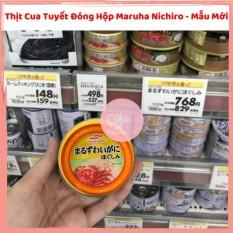 Thịt Cua Tuyết Đóng Hộp Maruha Nichiro Nhật Bản Mẫu Mới – Hộp 50Gr