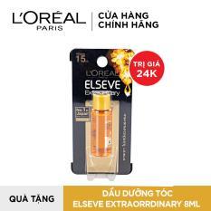 [QUÀ TẶNG KHÔNG BÁN] Dầu dưỡng tóc chiết xuất tinh dầu hoa tự nhiên L'Oreal Paris Extraordinary Oil 8ml