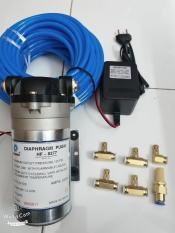 Bộ máy phun sương 24v 8377+nguồn+lọc+5 đầu phun+15 mét dây