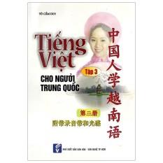 Cá Chép – Tiếng Việt Cho Người Trung Quốc T3 + CD