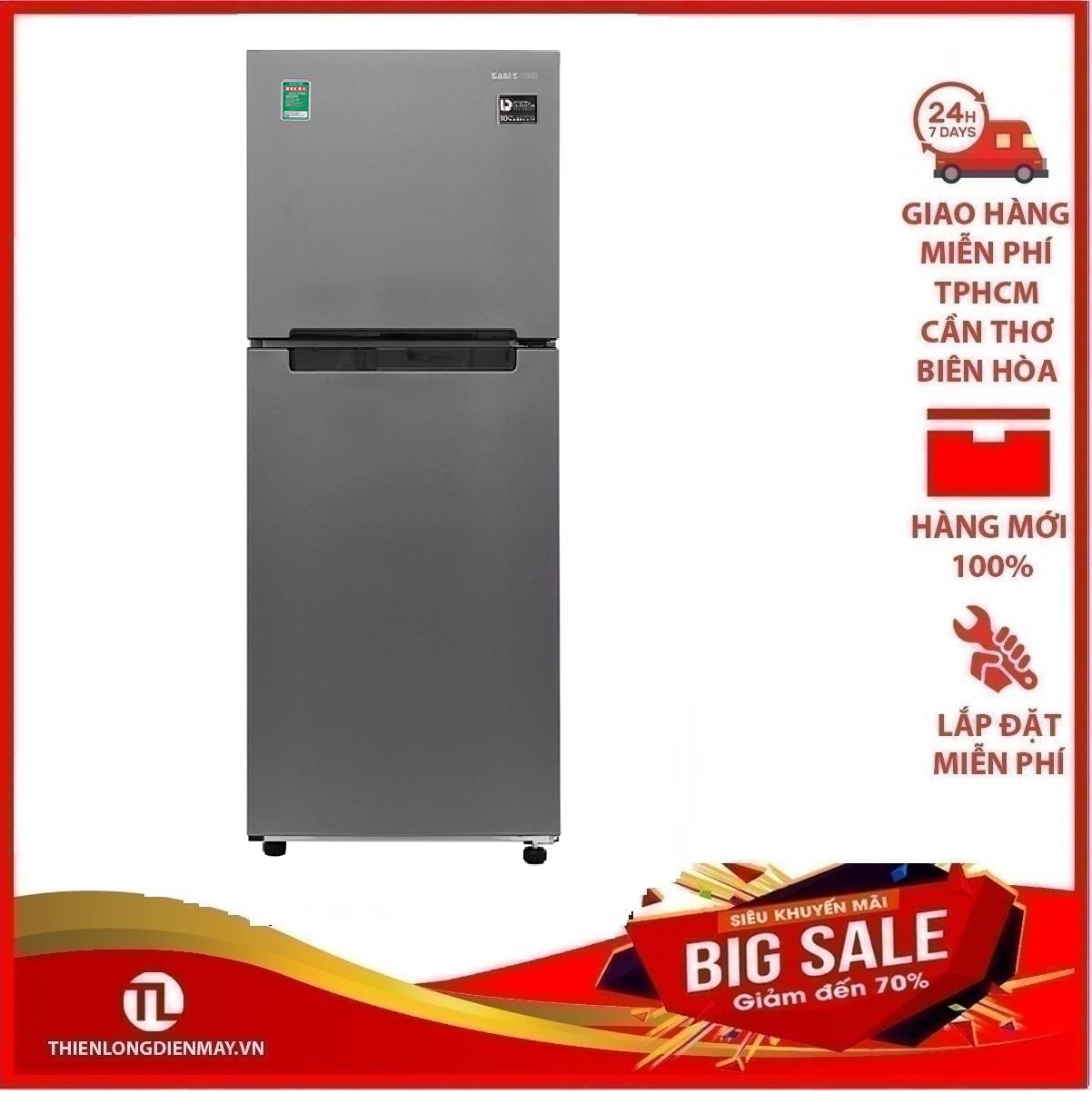 Tủ lạnh Samsung Inverter 208 lít RT19M300BGS/SV, Công nghệ Deodorizer kháng khuẩn, khử mùi, làm lạnh hiệu quả với luồng khí lạnh đa chiều – Bảo hành 12 tháng.