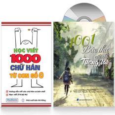 Sách – Combo: Học viết 1000 chữ Hán từ con số 0 + 1001 bức thư viết cho tương lai + Kèm DVD quà tặng
