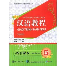 Giáo Trình Hán Ngữ – Tập 5 (8935072866259)