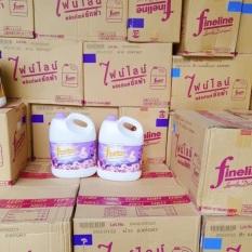 Nước giặt finiline Thái Lan 3000ml, một số tỉnh miền Trung đang bị ảnh hưởng bởi mưa lũ nên những đơn hàng được giao nhận và vận chuyển qua khu vực này sẽ chậm hơn dự kiến