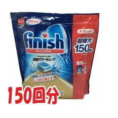 Viên rửa bát Finish 150 viên Nhật ( tổng hợp Bóng Muỗi bột )