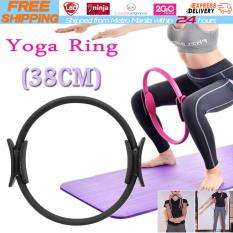 【Trong 24h gửi hàng】Dụng Cụ Vòng Tập Yoga Pilates Ring Co Dãn Hỗ Trợ Có Kẹp đôi