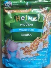 Bột ăn dặm Heizn Nga vị gạo sữa cho bé từ 4 tháng – 200g (bot an dam heizn nga, bot heizn)