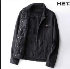 Áo khoác jean nam cao cấp Saigonmen, vải jean cotton không co giãn,2 màu, phom đứng, 4 size, M-L-Xl-XXL, áo chống nắng ulzzang
