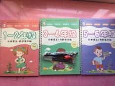 tặng bút + 10 ngòi bút khi mua bộ 3 quyển sách tập viết chữ hán