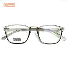 Gọng kính cận dáng vuông Elmee – kính gọng dẻo có cắt mắt cận
