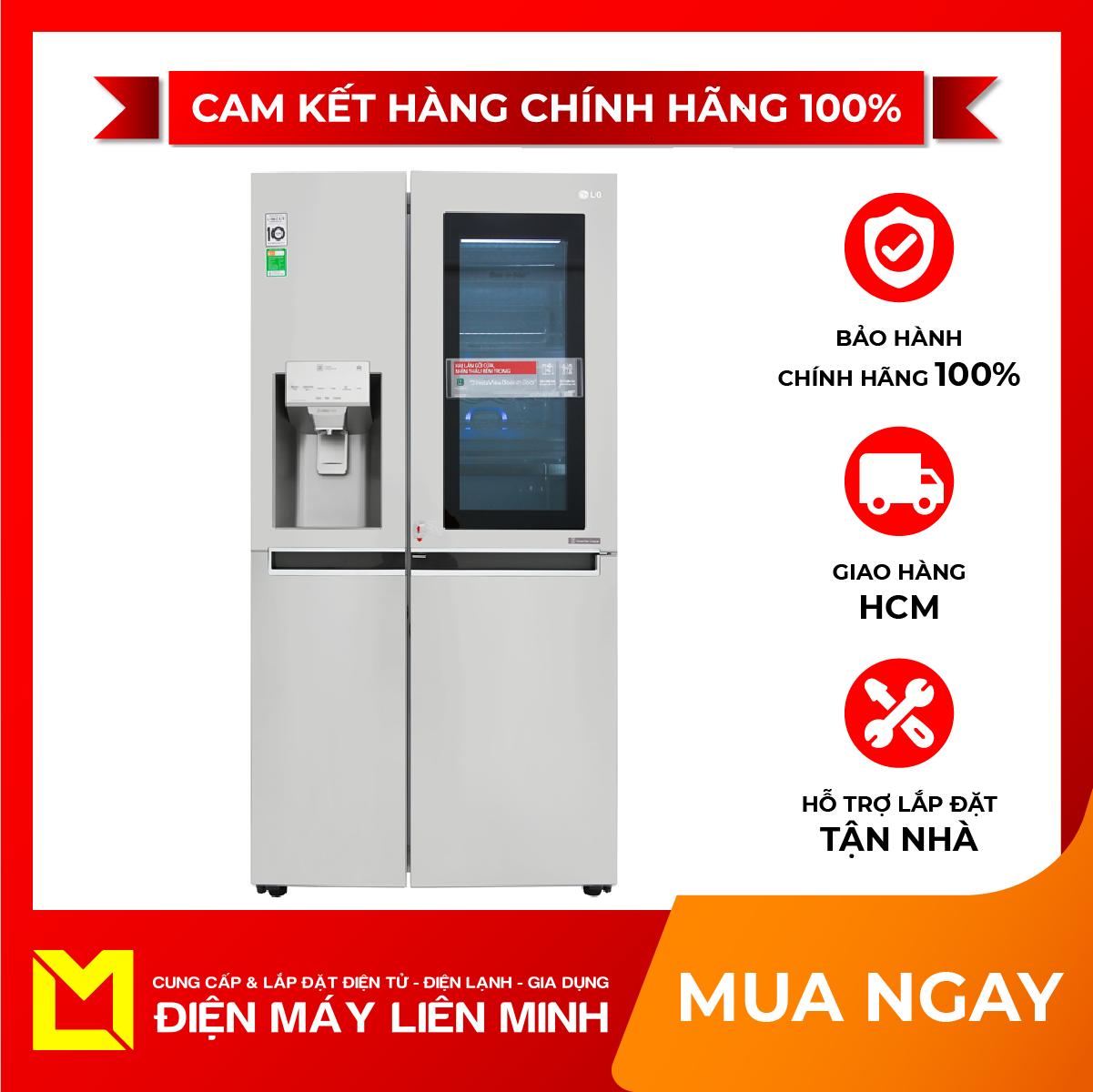 Tủ lạnh LG Inverter InstaView Door-in-Door 601 lít GR-X247JS – Miễn phí vận chuyển HCM, giao hàng trong ngày