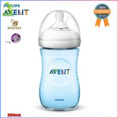 Bình sữa cho bé Philips Avent Natural 125ml / 260ml – nhựa PP BPA Free cổ rộng mô phỏng tự nhiên. ( Tách hộp 4 bình ) ) – Garcon