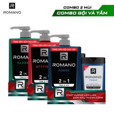 Tắm gội 2in1 Romano Classic 900g + Dầu gội sạch gàu Classic 180g