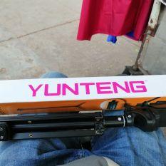 gậy chụp hình YUNTENG VCT-1688 có remote bluetooth
