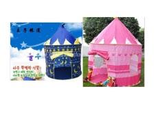 Lều bóng, Lâu Đài bóng nơi vui chơi an toàn cho bé