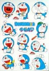 Tấm sticker dán chủ đề DORAEMON ( kích thước 18.5cm x 27cm )