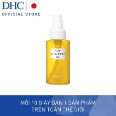 Dầu tẩy trang DHC Deep Cleansing Oil 70ml nội địa Nhật Bản