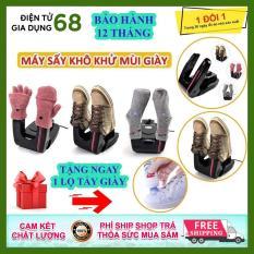 Máy sấy giày, làm khô, khử mùi hôi, diệt vi khuẩn cho dày của bạn, siêu nhanh khô, tiện dụng