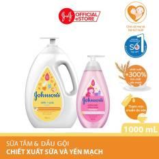 Bộ Sữa tắm sữa & yến mạch Johnson's Milk Oats 1000ml và Dầu gội óng mượt cho bé Johnson's Shiny Drops 500ml – 540017257