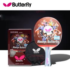Vợt bóng bàn Butterfly B3