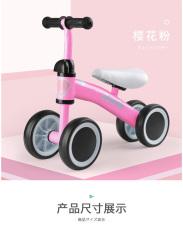 Xe thăng bằng, xe chòi chân 4 bánh, 3 bánh cho bé