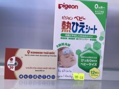 MIẾNG DÁN HẠ SỐT PIGEON ( 12 miếng/hộp), miếng dán dùng được cho cả bé sơ sinh