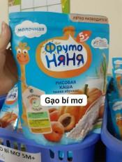 (Date 2022) Bột ăn dặm Fruto Nga gói 200g vị sữa gạo bí mơ 5m+, cam kết hàng đúng mô tả, chất lượng đảm bảo, an toàn đến sức khỏe của trẻ