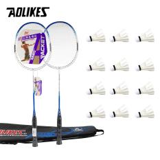 Combo 2 vợt cầu lông AOLIKES A-6631 + hộp 12 quả cầu cao cấp