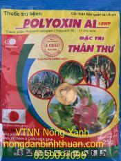 Trừ bệnh sinh học POLYOXIN AL 10WP Đặc trị thán thư Thanh long, vàng lá hành (Bộ 5 gói)