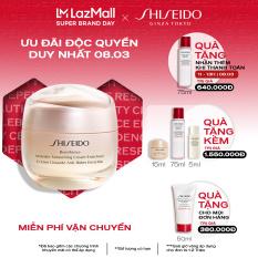 [Ưu đãi ngày 8/3] Kem dưỡng da chống lão hóa giàu ẩm Shiseido Benefiance Wrinkle Smoothing Cream Enriched 50ml