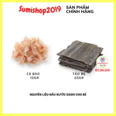 [Bán chạy] Cá bào và tảo bẹ hiệu Kombu Nhật bản (tách lẻ 20gr/ gói) dùng nấu nước Dashi cho bé từ 5 tháng