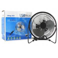 Quạt USB Fan Lồng Sắt Lileng-819, Quạt Nặng, Cứng Cáp, Gió Mạnh, Hàng Chuẩn Lileng (Đen)
