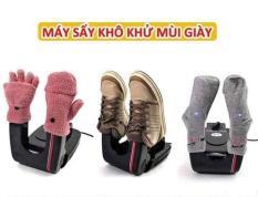 Máy sấy khô và khử mùi giày cao cấp KAX, may say kho va khu mui giay cao cap KAX