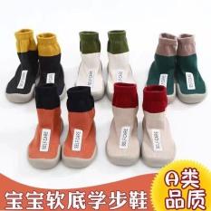 Giày bún cao cổ siêu chất cho bé( 2 mau)