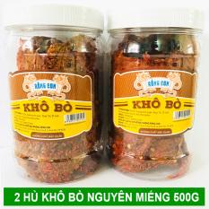 500gram Khô Bò Cay Nguyên Miếng Loại 1 Siêu Ngon (2 Hủ 250Gram) thương hiệu RỒNG CON – Đồ ăn vặt