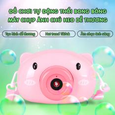 Đồ chơi tự động thổi bong bóng tạo hình máy chụp ảnh chú heo dễ thương, có âm nhạc và ánh sáng, kết hợp với bong bóng rất đẹp mắt