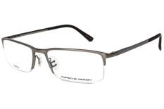 Gọng kính cận thời trang Chính Hãng Porsche Design P8237 C